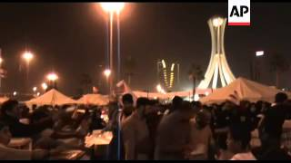 Wrap Some Bahrain Army Officers Join Protests, Pearl Square Night Pics