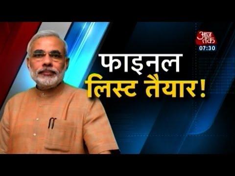Final list of Modi's Cabinet