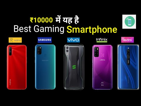 Best Smartphone Under 10000 May 2020 | Top 5 Phones Under 10k | Best Phone Under 10000 |