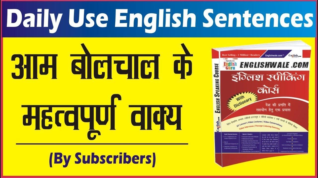 English Guru Book Pdf