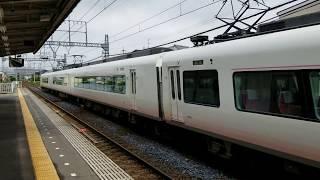 近鉄26000系さくらライナー(SL01編成)特急吉野行き 南大阪線坊城通過