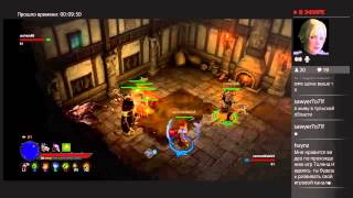 Diablo 3: Reaper of Souls PS4 часть5