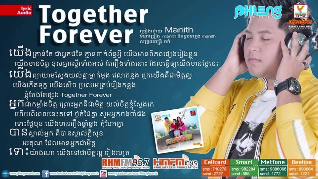 Download Together Forever By Manith Jupiter Phleng Records Album Chhob Leng Bet Poun