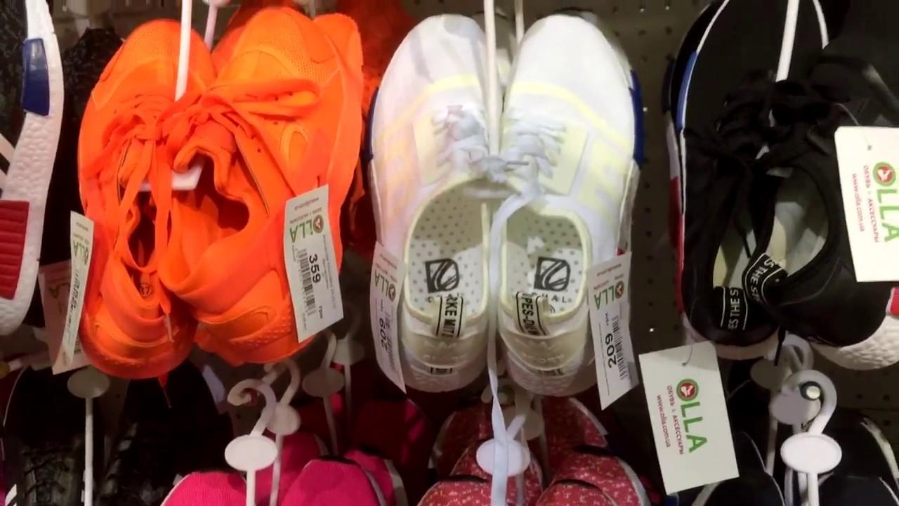 Цена Nike Air Mag \ Кроссовки