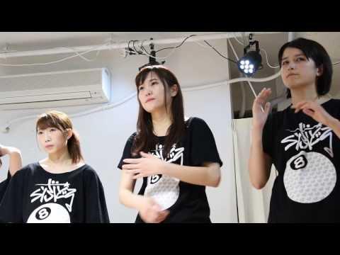 愛乙女☆DOLL 新曲「Brand-New-World」レッスンダイジェスト映像&メンバー全員コメント!