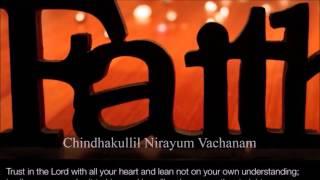 Manjum Mazhayum- Malayalam Christian Devotional Song | Kester | Enne Karuthunna Sneham