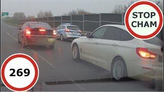 Stop Cham #269 - Niebezpieczne i chamskie sytuacje na drogach thumbnail