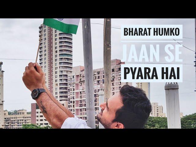 Bharat Humko Jaan Se Pyara Hai | Bharat Humko Jaan Se Pyara Hai Cover | Vishwajeet