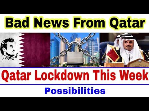 💥Bad News From Qatar| Qatar Lockdown This Week Possibilities| Doha News|