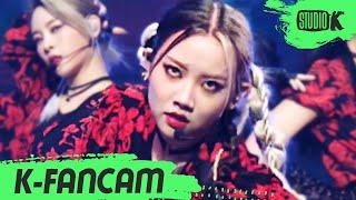 [K-Fancam] 핑크판타지 아랑 직캠 'Poison(독)' (Pink Fantasy ARANG  Fancam) l @MusicBank 210723