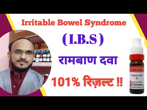 irritable bowel syndrome  ( IBS ) symptoms  and treatment homeopathic medicine. Ibs permanently cure