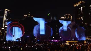 台中國家歌劇院 3D 光雕之夜