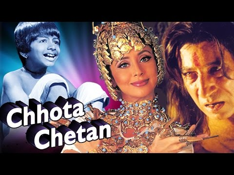 Bollywood Movies - Chota Chetan Full Movie in 15 mins - Full Hindi Dubbed Movie - Kids Short Film