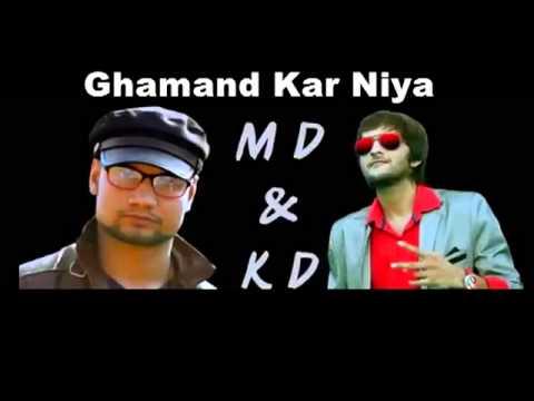 Ghamamd KarNiya | घमंड कार्निया | Badmass 22 | Md KD | Hariyanvi Song