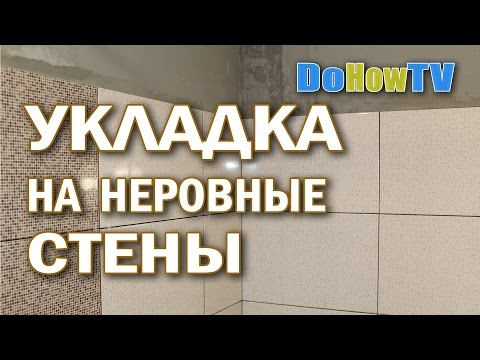 Как приклеить плитку на неровную стену в ванной комнате своими руками