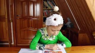 """Николай Носов рассказ """"Леденец"""""""