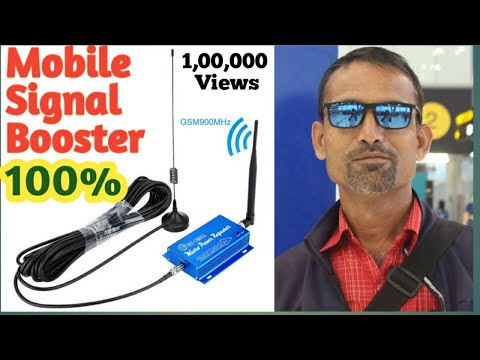 Mobile Signal Booster For 2G/3G/4G - 100% Working
