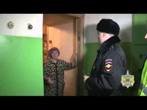 Доска бесплатных объявлений города Жуковский