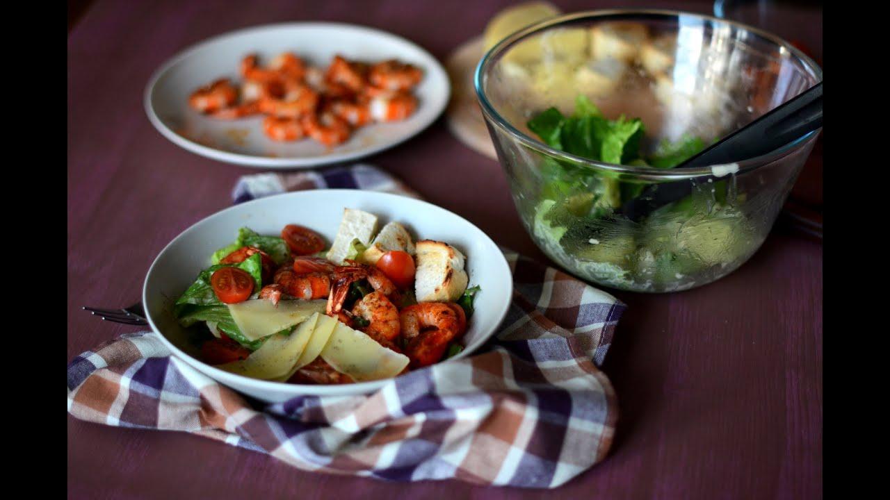 простой салат с креветками рецепт