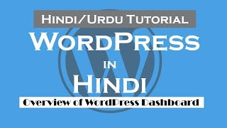 WordPress tutorials in Hindi/Urdu - 3- Overview of WordPress Dashboard