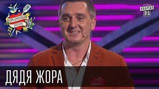 Бойцовский клуб 7 сезон выпуск 4й от 5-го сентября 2013г - Дядя Жора