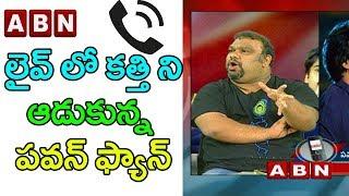 Woman Caller Powerful Counter To Kathi Mahesh, ...