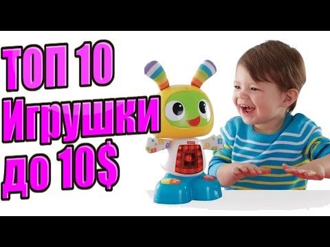 топ 10 игрушек для детей с алиэкспресс