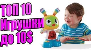 10 ОТЛИЧНЫХ ИГРУШЕК ДЛЯ ДЕТЕЙ С ALIEXPRESS | ЛУЧШЕЕ НА АЛИЭКСПРЕСС
