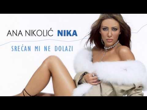 Ana Nikolic - Srecan mi ne dolazi - (Audio 2003) HD