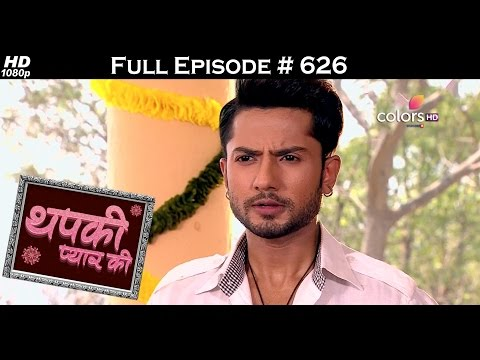 Thapki Pyar Ki - 5th April 2017 - थपकी प्यार की - Full Episode HD