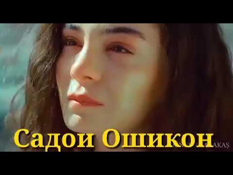 Суруди эрони шумо интизораш буден2019