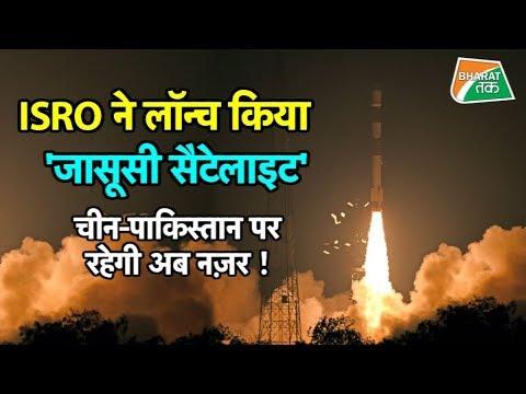 भारत की अंतरिक्ष में एक और बड़ी कामयाबी