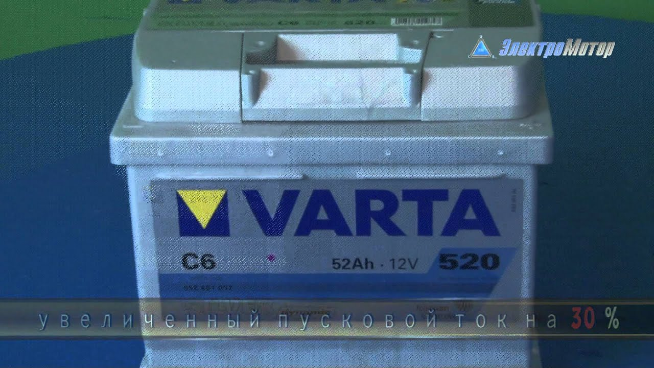 Аккумулятор VARTA silver dynamic 52ah - YouTube
