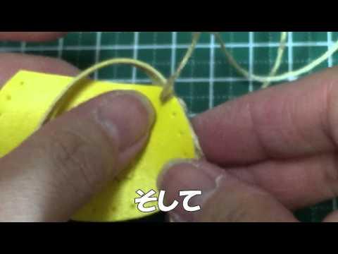 ダイソー フェイクレザーキット ショルダーバッグ編 Artificial leather craft kit