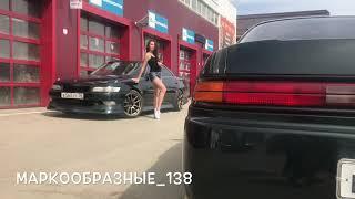 Горячие выходные / марк 2/ самурай/ маркообразные_138