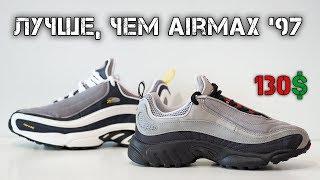 d15771278 Кроссовки REEBOK купить в интернет-магазинах Украины. Низкие цены ...