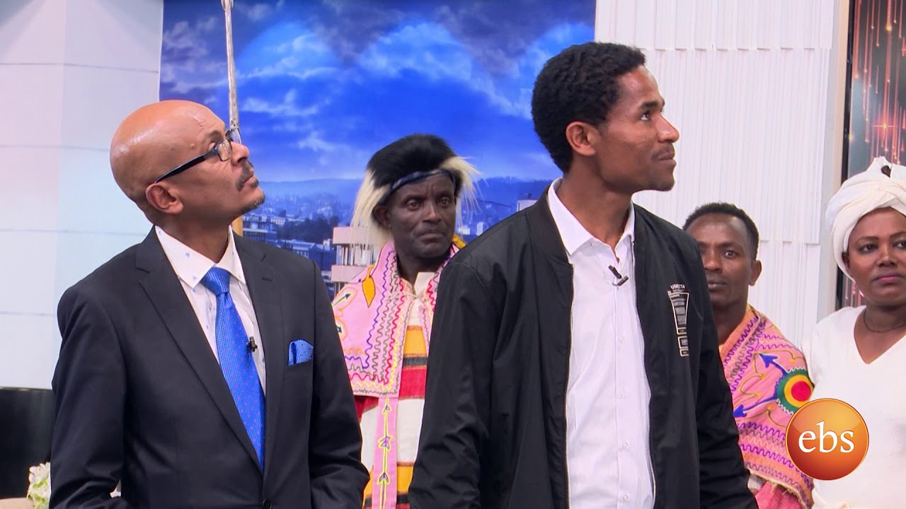 "Sunday with EBS: Preserving The Cultural Instrument ""Dinka"" in Ethiopia - ዲንካ የተሰኘውን የባህላዊ የሙዚቃ መሳሪያ"