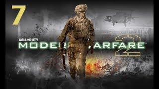 Call of Duty : Modern Warfare 2 | Campaña en Español | Parte 7