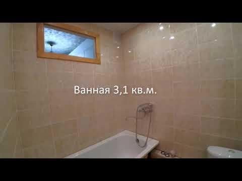 Уютная квартира Белгород