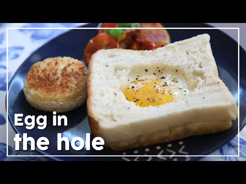 Egg In The Hole - Quick Breakfast Recipe - My Recipe Book By Tarika ...