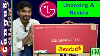 LG Smart LED TV Unboxing and Review in Telugu 2020