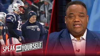 Better days ahead for me once Pats become Super Bowl Outkasts — Whitlock | NFL | SPEAK FOR YOURSELF