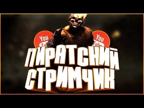 Ждем взлома Far Cry 5 от CPY!Смотрим сайт Reddit!Если ты Пират тебе сюда бро! 18+