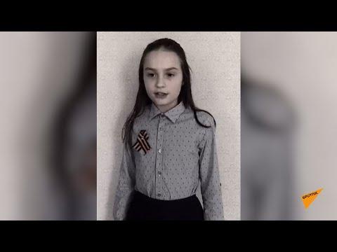 """""""Мы о войне стихами говорим"""": Анастасия Глущенко"""