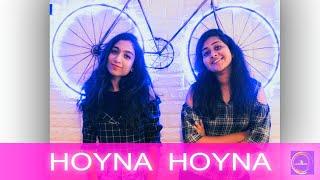 HOYNA HOYNA   GANG LEADER  DANCE COVER