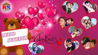 Valentine Special Song 2019 || Love Song Collection || Audio Jukebox