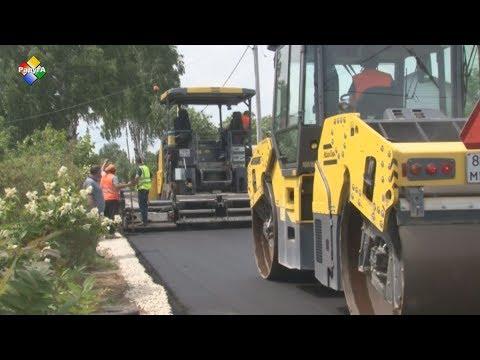 В Павловском Посаде продолжается ремонт дорожного покрытия