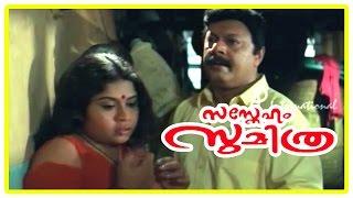 Sasneham Sumithra - Siddique assaults a girl