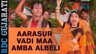 Download Hindi Video Songs - Gujarati Devotional Song   Aarasur Vadi Maa Amba Albeli   Ambe Maa Song   Gujaratri Song 2016
