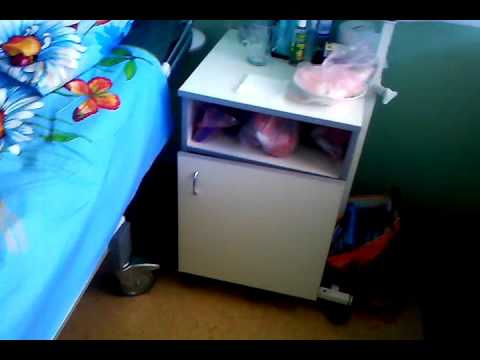 Отделение патологии беременных ПЦ№ 2 Волгоград